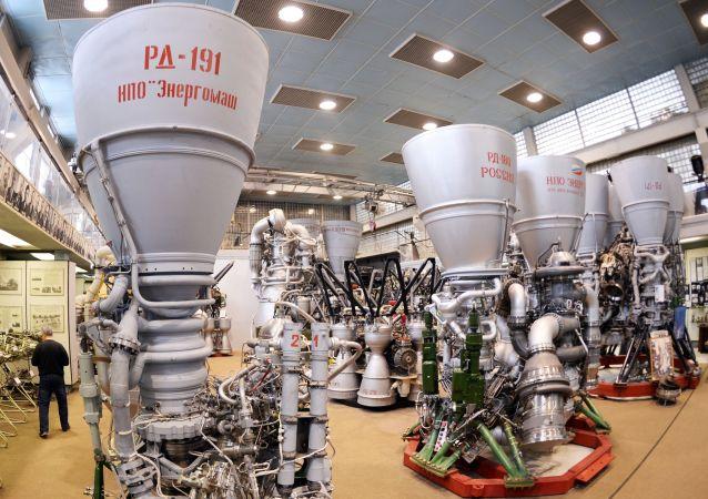 Makieta silnika rakietowego fabryki Energomasz