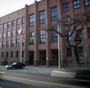 Siedziba MSZ Polski w Warszawie