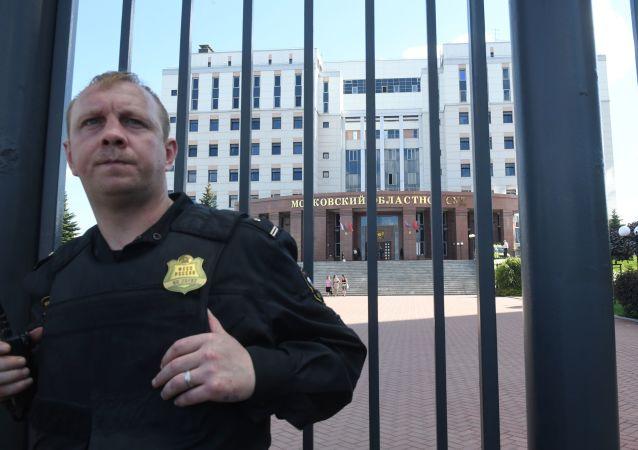 Funkcjonariusz przy budynku sądu okręgowego w podmoskiewskim Krasnogorsku
