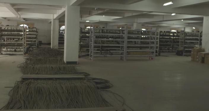 Miejsce wydobycia bitcoinów w Chinach