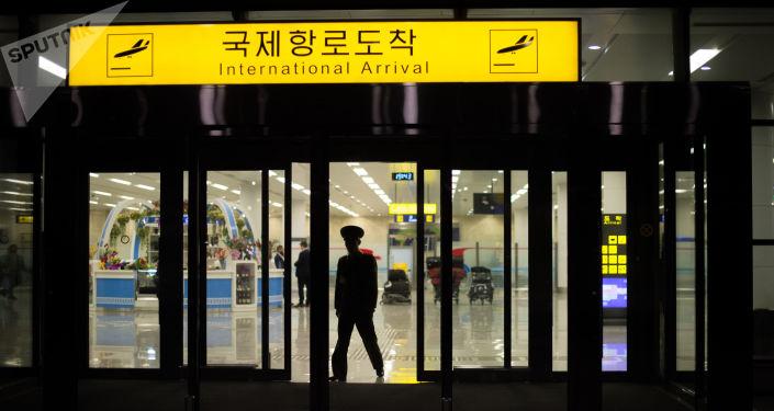 Lotnisko międzynarodowe w Pjongjangu