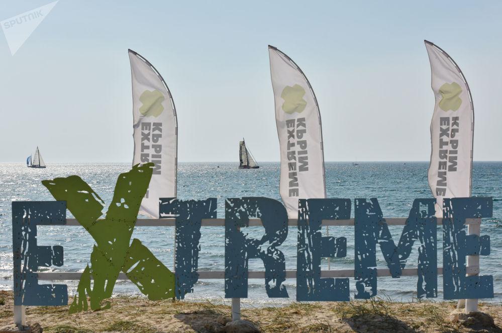 Krym - plaża Cape Tarhankut