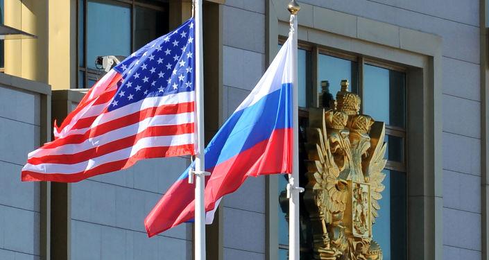 Flagi Rosji i USA