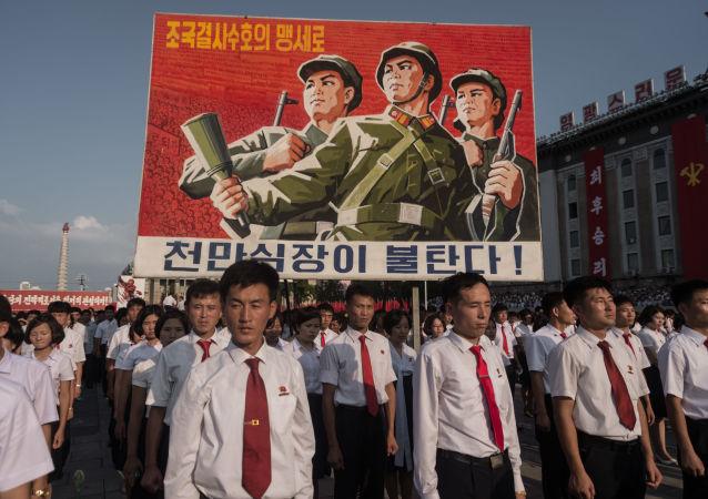Prawie 3,5 mln Koreańczyków zgłosiło się dobrowolnie do wojska