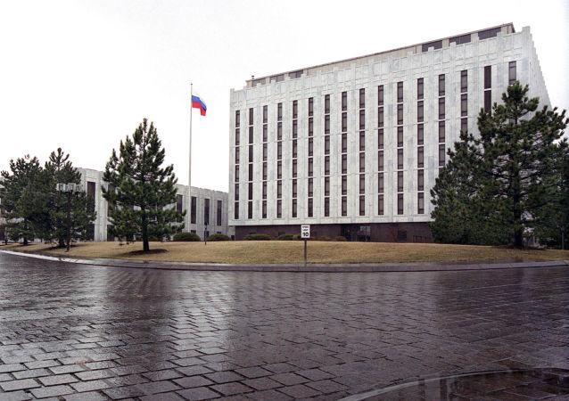 Siedziba rosyjskiej ambasady w Waszyngtonie