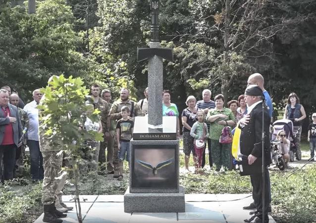 Odsłonięcie w Kijowie pomnika członków Sił Zbrojnych Ukrainy poległych podczas operacji zbrojnej w Donbasie