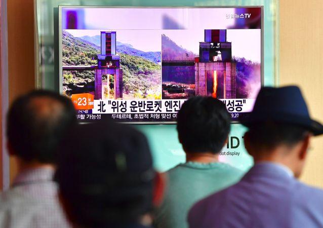 Wiadomość o teście silnika rakietowego w KRLD na stacji kolejowej w Seulu, wrzesień 2016