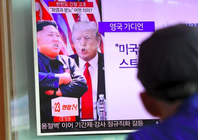Donald Trump i Kim Dzong Un w koreańskich wiadomościach, Seul