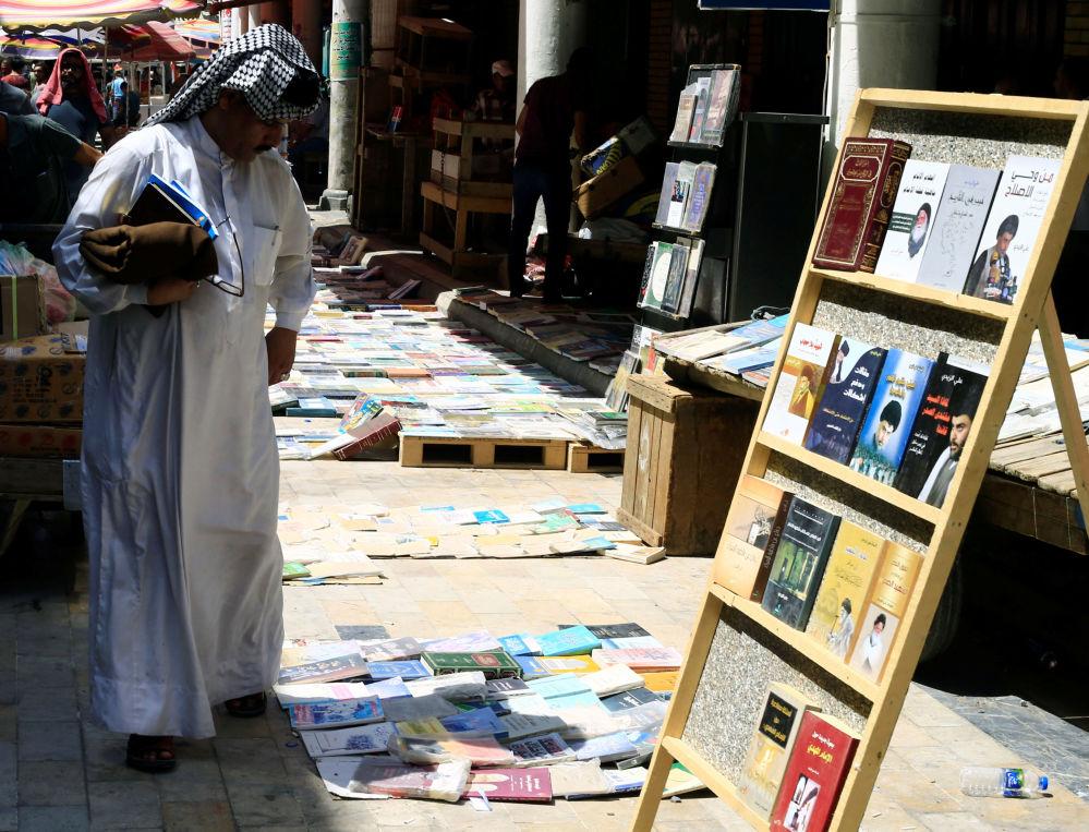 Bazar książek w Bagdadzie