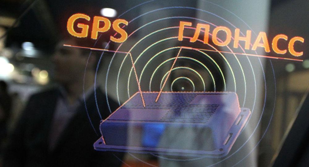 GPS Glonass
