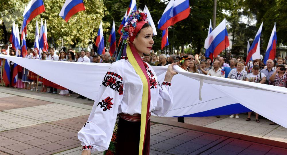 Obchody Dnia Flagi Państwowej Federacji Rosyjskiej, Symferopol