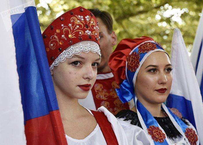 Obchody Dnia Flagi Państwowej Federacji Rosyjskiej
