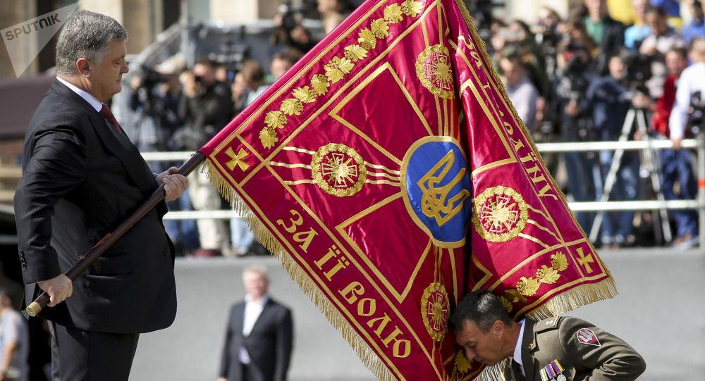 Prezydent Ukrainy na paradzie z okazji Dnia Niepodległości Ukrainy