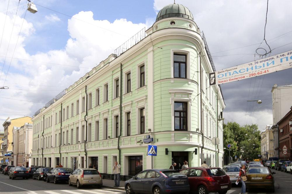 Budynek na ulicy Bolszaja Nikitskaja