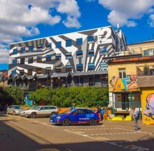 Handlowo-wystawowy kompleks Artplay po renowacji