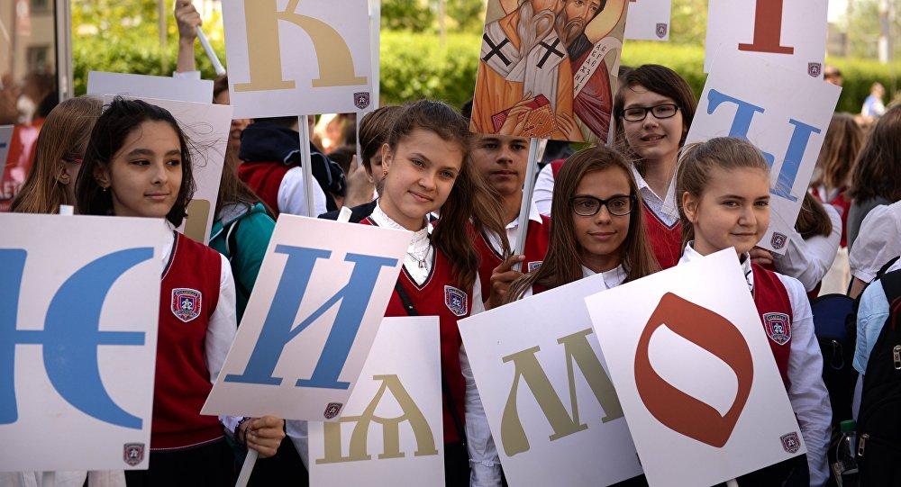 Defilada inicjałów z okazji Dnia piśmiennictwa i Kultury Słowiańskiej w Nowosybirsku.