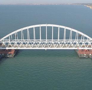 Łuk kolejowy Mostu Kerczeńskiego