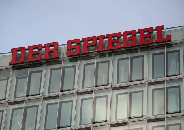 Siedziba niemieckiej gazety Spiegel