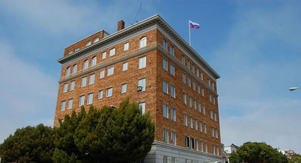Konsulat Generalny Rosji w San Francisco