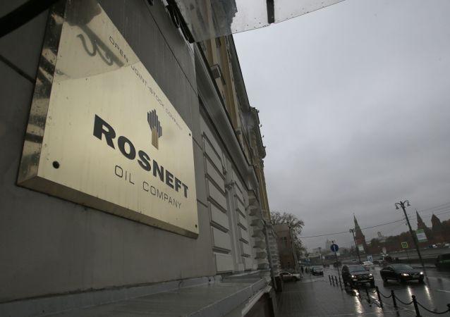 Siedziba Rosnieftu w Moskwie