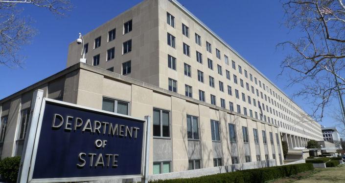 Siedziba Departamentu Stanu USA w Waszyngtonie