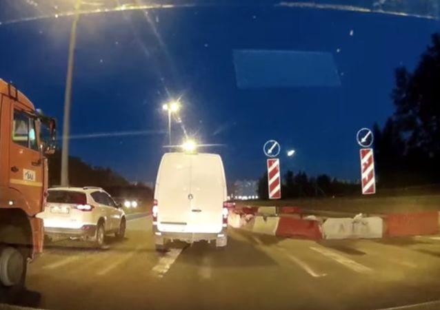 Spadek meteorytu w Petersburgu