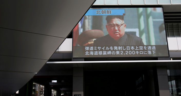Japońska telewizja NHK poinformowała w piątek o wystrzeleniu przez Koreę Północną kolejnej rakiety