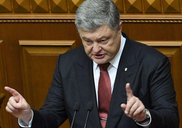 Prezydent Ukrainy Petro Poroszenko podczas wystąpienia na posiedzeniu Rady Najwyższej Ukrainy w Kijowie