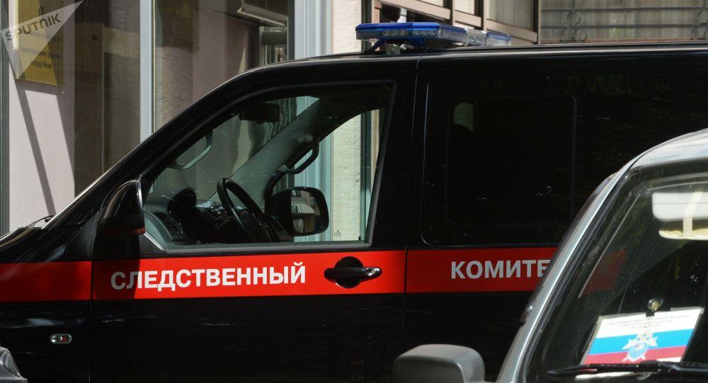 Samochód pracowników Komitetu Śledczego Rosji