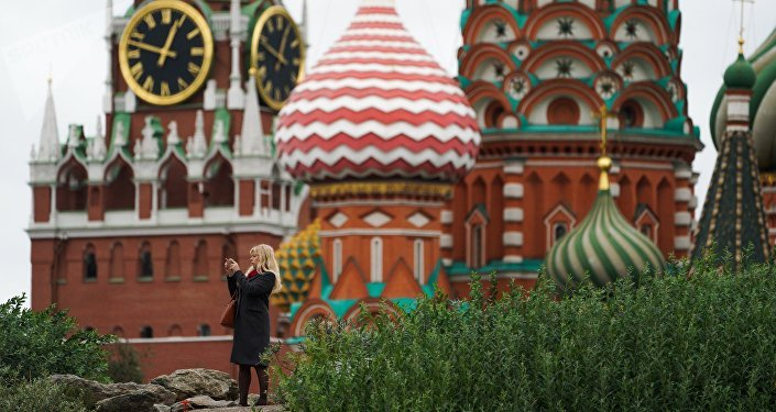 Pod murami Kremla. Park Zariadje