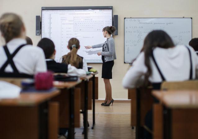 Edukacja szkolna na całym świecie przeżywa kryzys