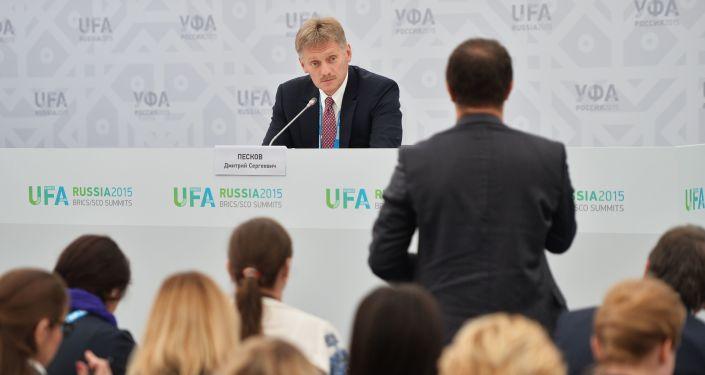Briefing rzecznika prasowego prezydenta Rosji Dmitrija Pieskowa