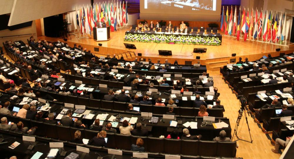 24. sesja Zgromadzenia Parlamentarnego OBWE w Helsinkach, Finlandia