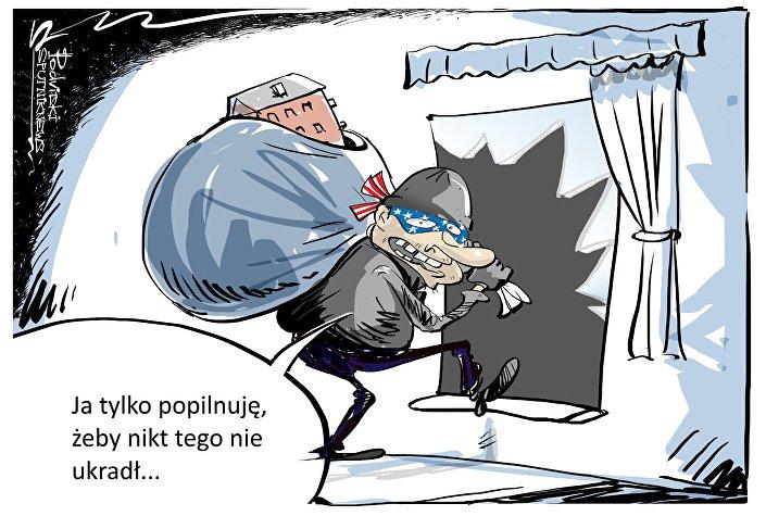 Wtargnięcie do Konsulatu Generalnego Rosji w USA