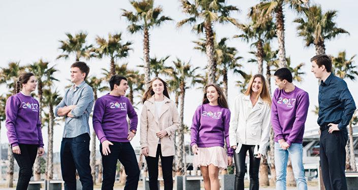 Światowy Festiwal Młodzieży i Studentów 2017 w Soczi