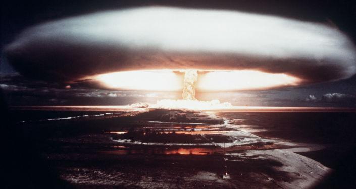 Próba jądrowa