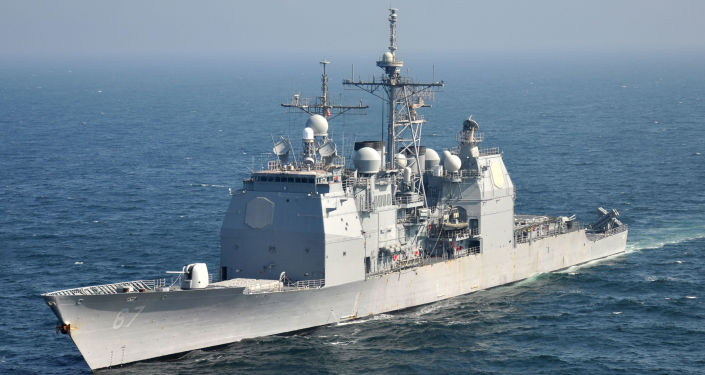 Krążownik USS Shiloh VII Floty marynarki wojennej Stanów Zjednoczonych