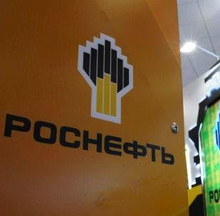 Stoisko spółki Rosnieft na Wschodnim Forum Ekonomicznym we Władywostoku