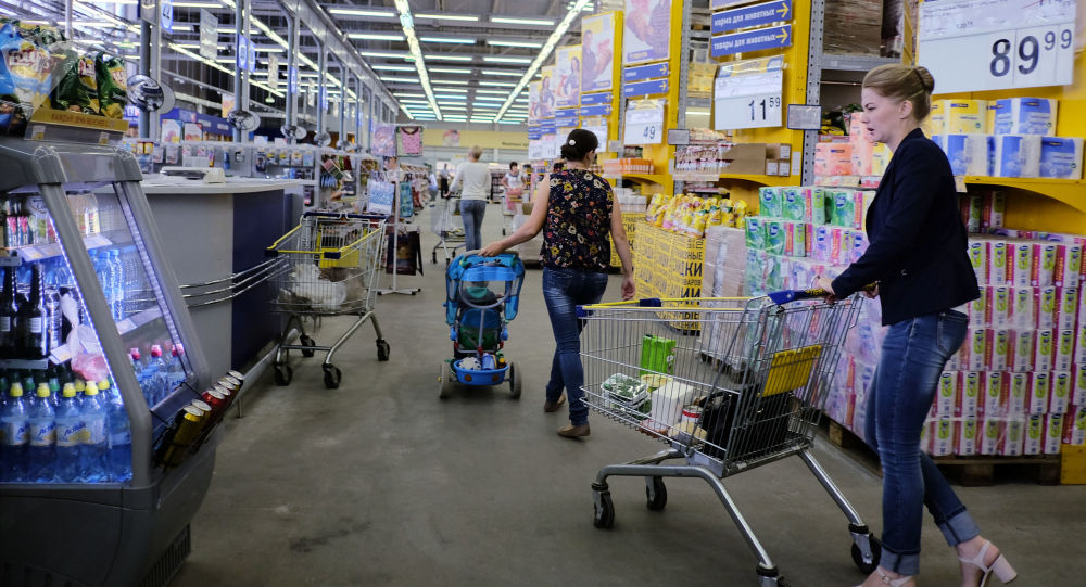 Klienci w supermarkecie