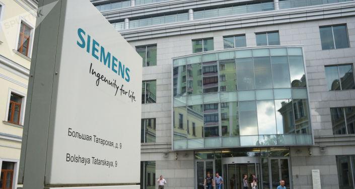 Biuro centralne firmy Siemens w Moskwie
