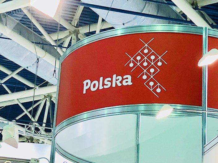 Polska na targach Agroprodmash w Moskwie