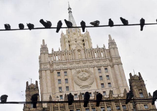 Odrestaurowany budynek ministerstwa spraw zarganicznych w Moskwie