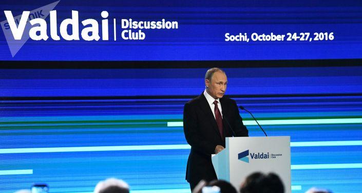 Prezydent Władimir Putin w Klubie Wałdajskim