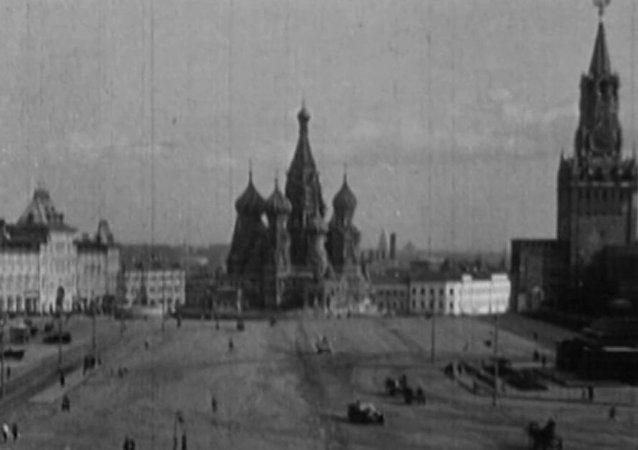 Kremlowska gwiazda
