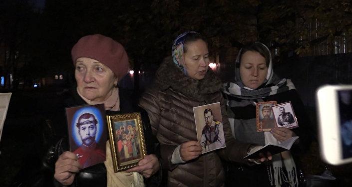 Protest przeciwko Matyldzie