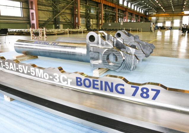 Ural Boeing Manufacturing (UBM)