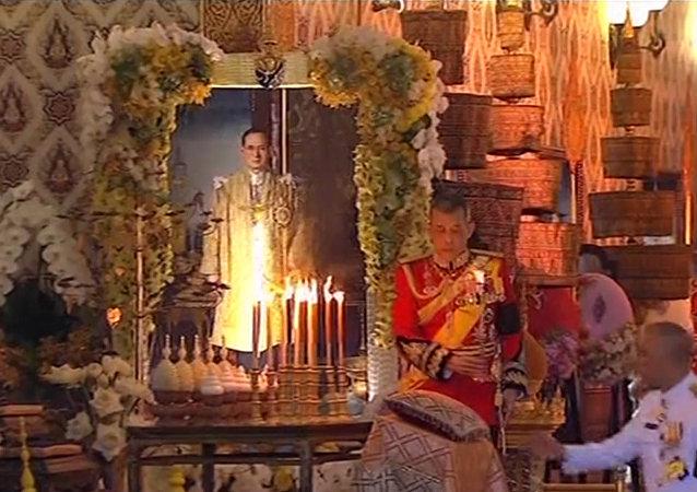 Ceremonia pogrzebu króla Tajlandii