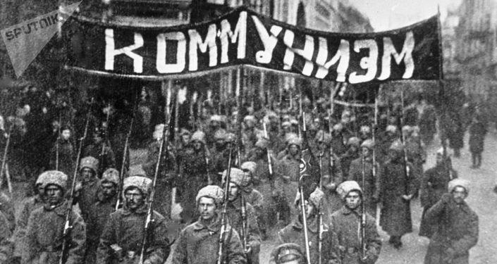 Rewolucja 1917
