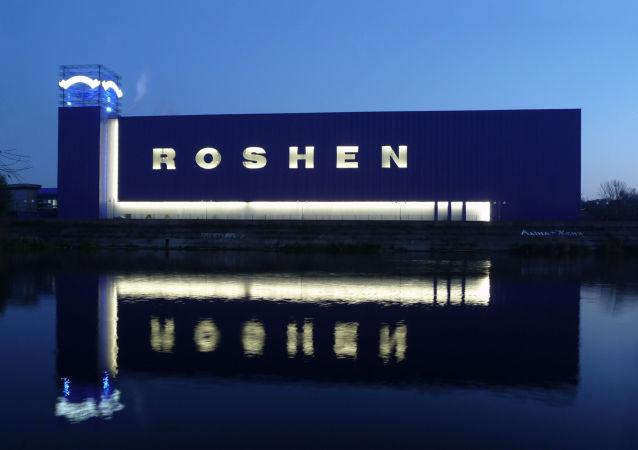 Fabryka Roshen w Winnicy