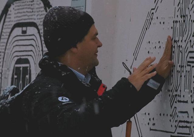 Graffiti dla niewidomych w Jekaterynburgu